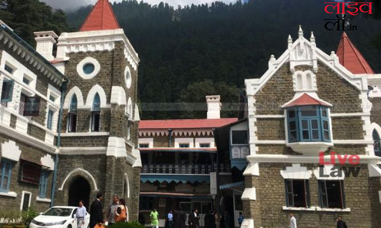 While 1st Rank Cannot Claim Right To Post, Appointment Of 2nd Ranker By State Also Illegal, Arbitrary, Violative of Art. 14: Uttarakhand HC