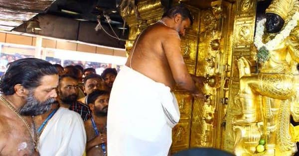 The Sabarimala Purification Ceremony Speaks For Itself: