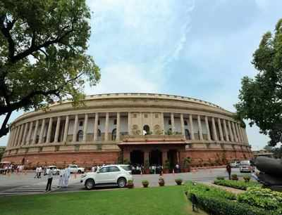 Anglo Indian Representation To Lok Sabha, State Assemblies Done Away; SC-ST Reservation Extended For 10 Years: Constitution (104th Amendment) Act To Come Into Force On 25th Jan