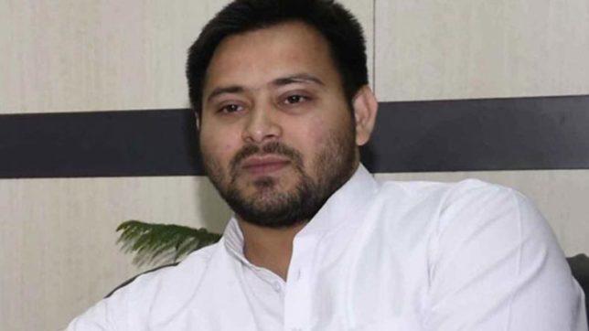 SC Dismisses Tejashwi Yadav