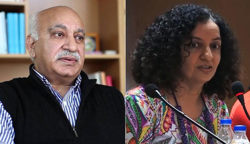 Priya Ramani Gets Bail In MJ Akbar