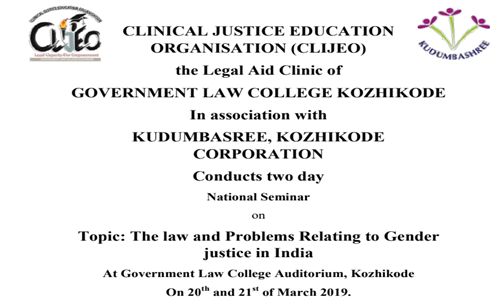 "CLIJEO and Kozhikode Corporation:  National Seminar On ""The Law And Problems Relating To Gender Justice In India"""
