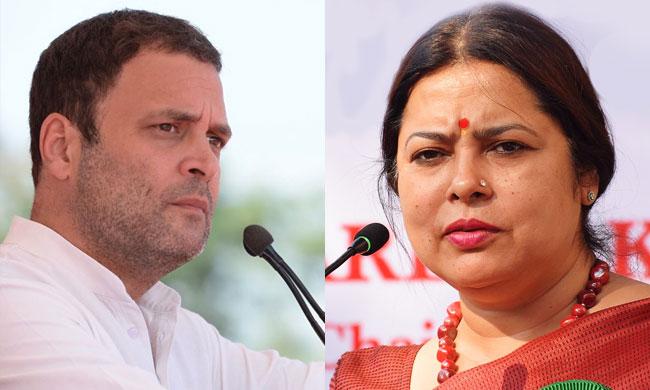 Said Chowkidaar Chor Hain In A Rhetoric Flourish In the Heat of the Moment: Rahul Gandhi Tells SC In Response to  Contempt Notice [Read Counter Affidavit]