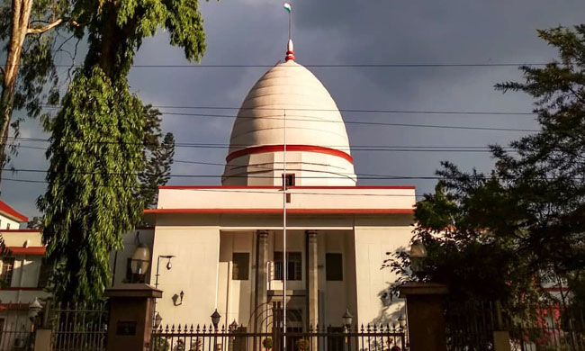 Unaware, Jurisprudence, Summons in criminal cases,  Routed Through Postal Authorities, Gauhati High Court, Practice in Arunachal Pradesh,