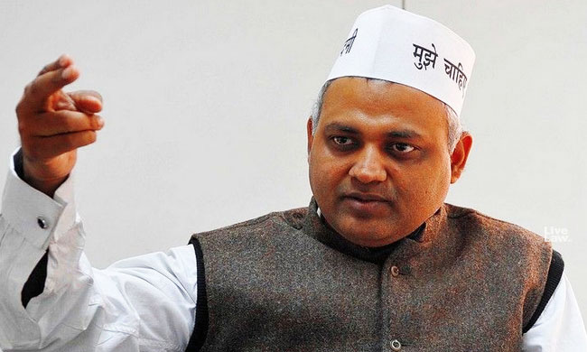 Remarks Against UP CM: AAP MLA Somnath Bharti Gets Bail In One Case, Hearing On Another Tomorrow