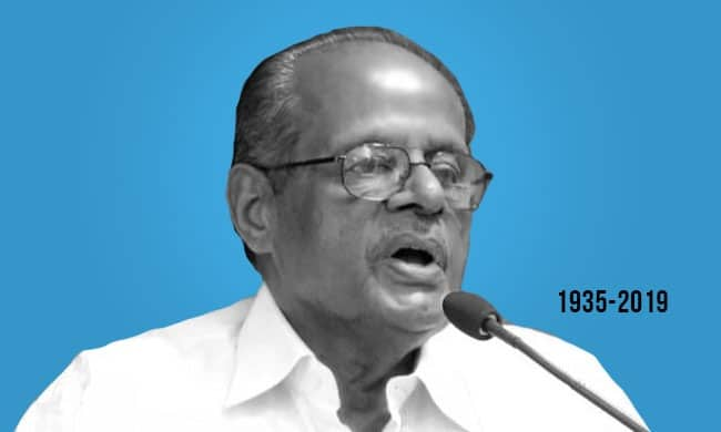 Remembering Prof. N. R. Madhava Menon: The Grand Patriarch Of  Legal Education