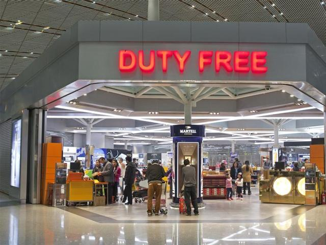 Why Duty Free Shops Are Exempted From GST? Allahabad HC Explains [Read Judgment]