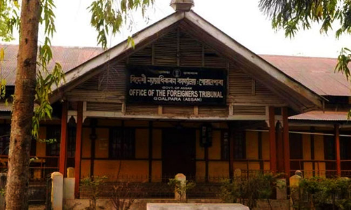 Foreigners Tribunals In Assam : Practice & Procedure