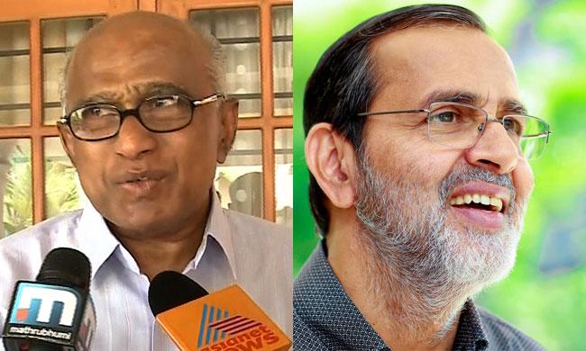 Kerala AG Sanctions Criminal Contempt Against Businessman For Remarks Against Sitting Judge [Read Order]