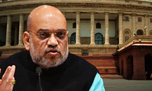 Jammu And Kashmir Reorganization Bill, 2019 Tabled Before Lok Sabha