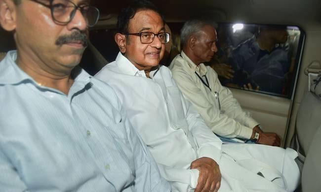 INX Media Case: P Chidambaram