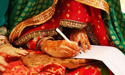 Bangladesh HC Orders Govt To Eliminate Disclosure Of Bride