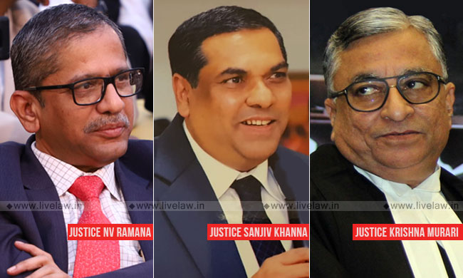 Appeal Cannot Be Disposed Of Without Trial Court Record: SC [Read Order]