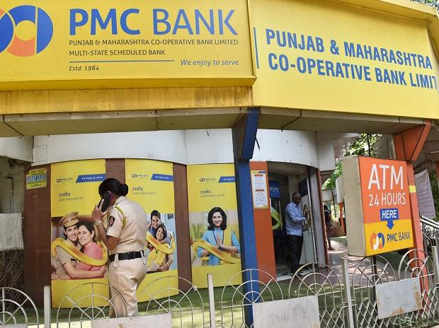 PMC Bank Scam : SC To Hear Plea Seeking Protective Measures For Depositors