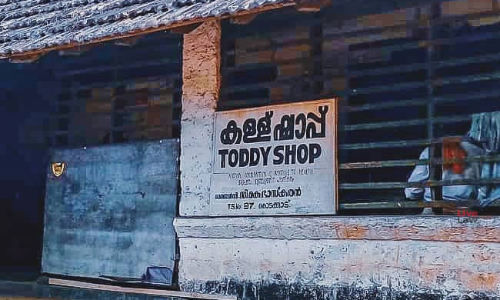 Toddy Shops Often Invade Privacy Of Residents In Neighbourhood: Kerala HC To Examine [Read Order]