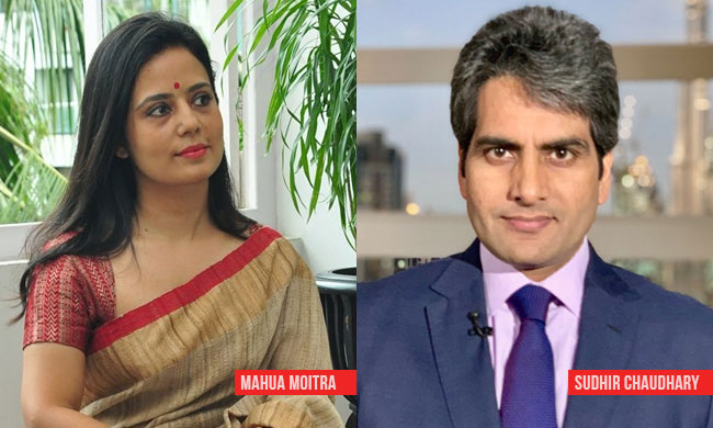 Zee Media Will Not Examine Witnesses In Defamation Case Against Mahua Moitra Until Feb 18, Delhi High Court Takes Statement on Record
