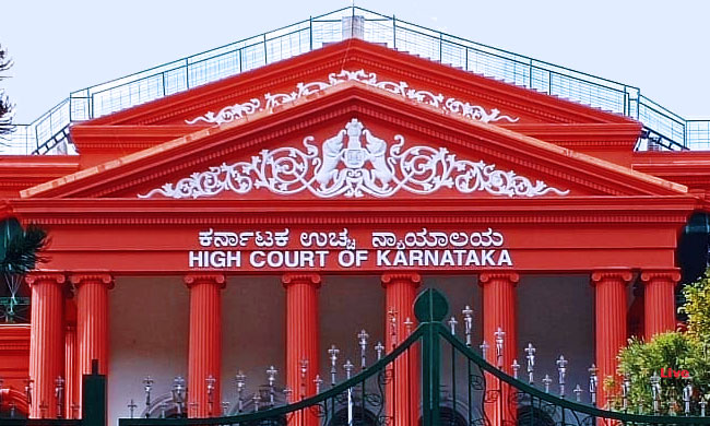 Karnataka HC Initiates Suo Moto Case To Quash Private Complaint Against  Judicial Magistrate