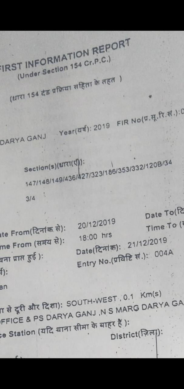 Extract of the FIR registered by Daryaganj PS