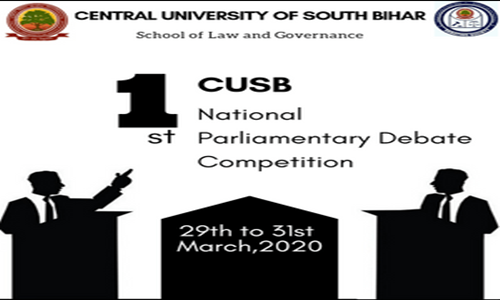 1st CUSB National Parliamentary Debate Competition