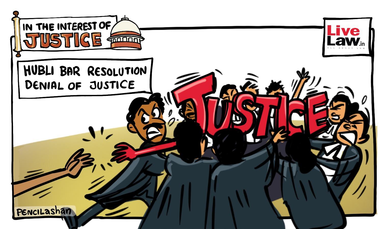 Will Not Represent Kashmiri Students Accused Of Sedition: Hubli Bar Association Passes Resolution [Cartoon]