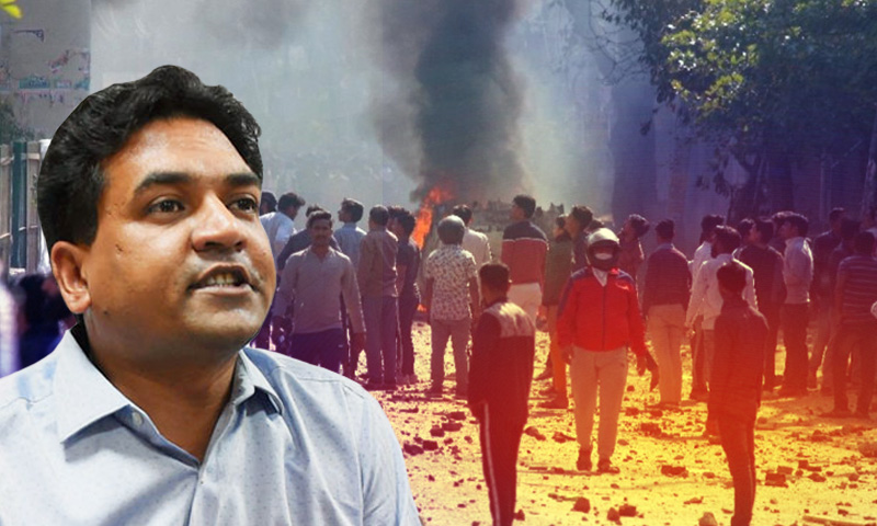 Delhi HC Plays Kapil Mishras Speech In Court For Police Viewing; Seeks Response Of Solicitor General