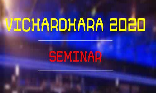 Vichardhara Seminar 2020 At Yogya- Empowering Society