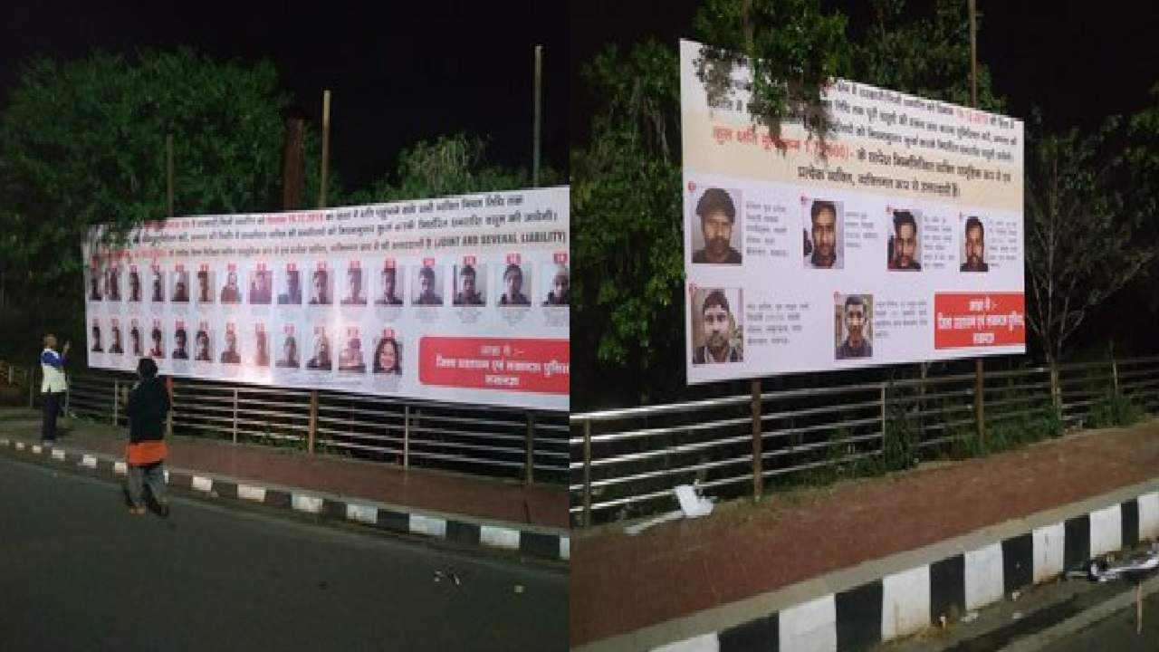 Why UK SC Judgment On Operation Exposure Cannot Be Used To Justify UP Govts  Name & Shame Banners?