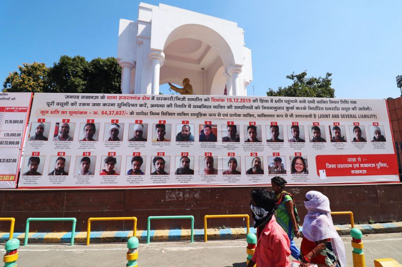 Posters of Anti-CAA Protesters: Allahabad HC Extends The Date for Compliance of Order to Apr 10