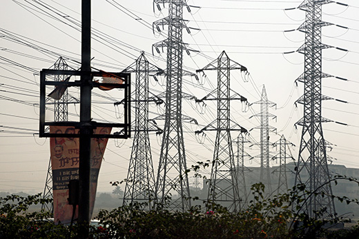 Power Ministry Calls For Public Comments On Proposed Amendments To Electricity Act