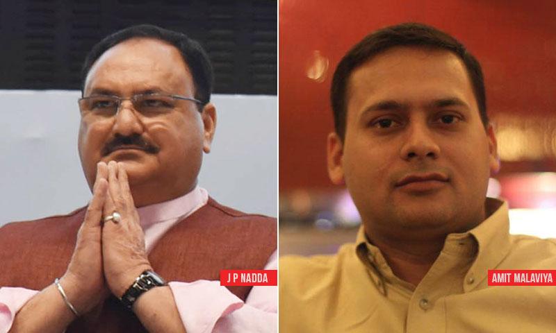Rajasthan HC Stays FIR Against BJP Chief J P Nadda Registered On The Basis Of Amit Malviyas Tweet Against Congress Leaders