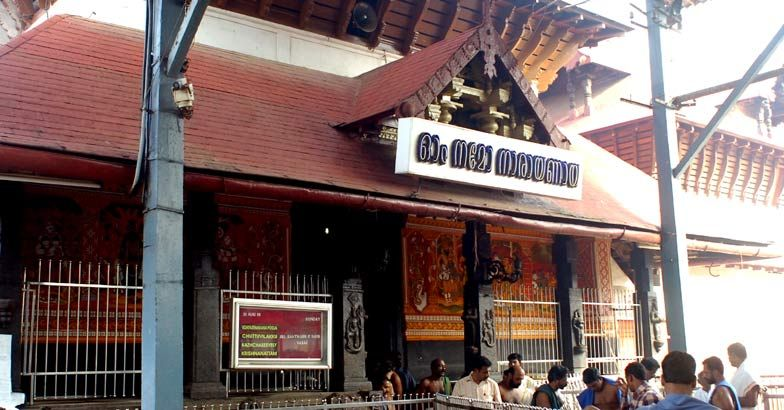 Guruvayoor Temple Decoration: Kerala High Court Observes Right To Conduct Marriage In Temples Restricted To Available Infrastructure