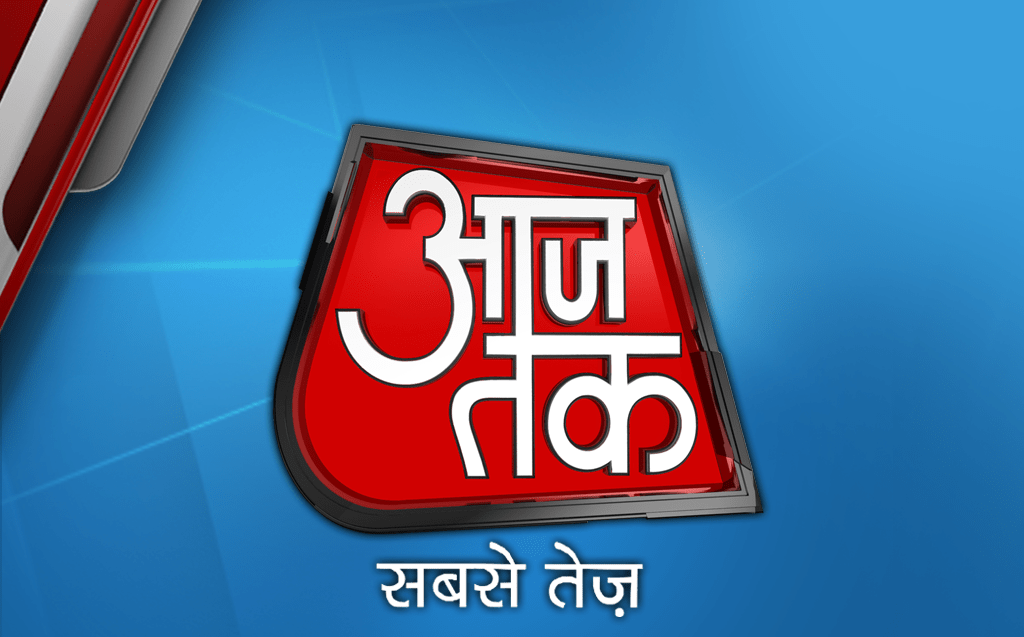 Aaj Tak Insulted Every Hero Of Indian Armed Forces : Complaint Before I&B Ministry Seeks Suspension Of Channel