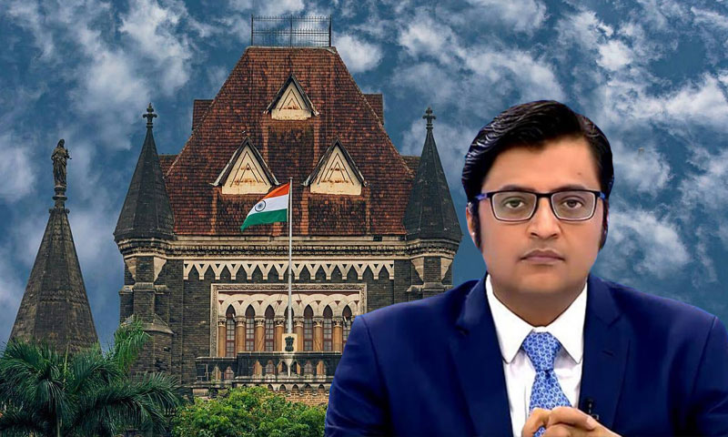 Breaking: Bombay HC Stays FIRs Against Arnab Goswami; Says