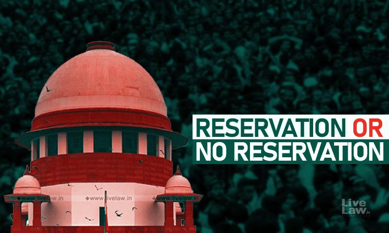 Reservation or No Reservation