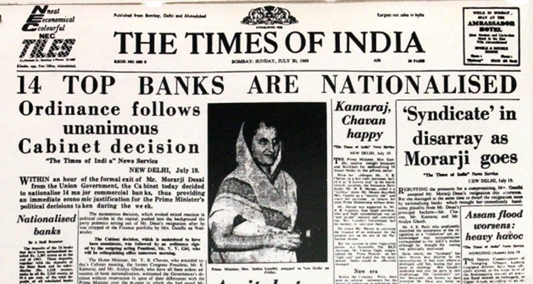 The Bank Nationalization Ordinance : A Remembrance On Its 51st Anniversary