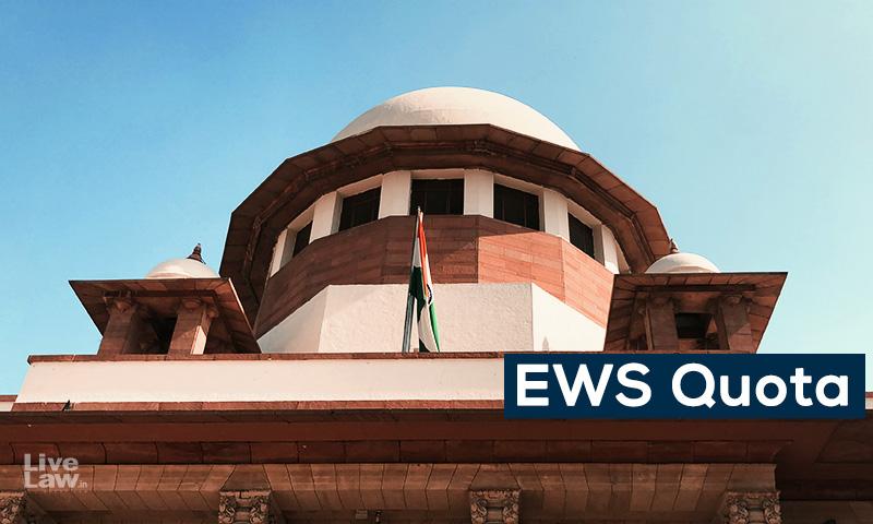 Will Maratha Quota Case Verdict Impact 10% EWS  Quota Above 50% Ceiling Limit?