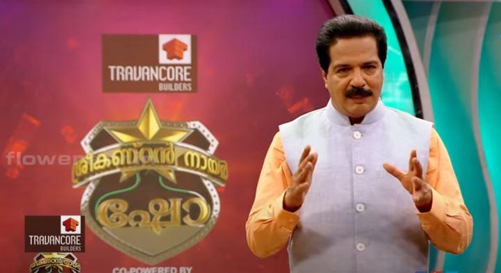 Journalism Is Not For Propagating Hearsay News, Says Kerala HC While Granting  Anticipatory Bail To Sreekantan Nair [Read Order]