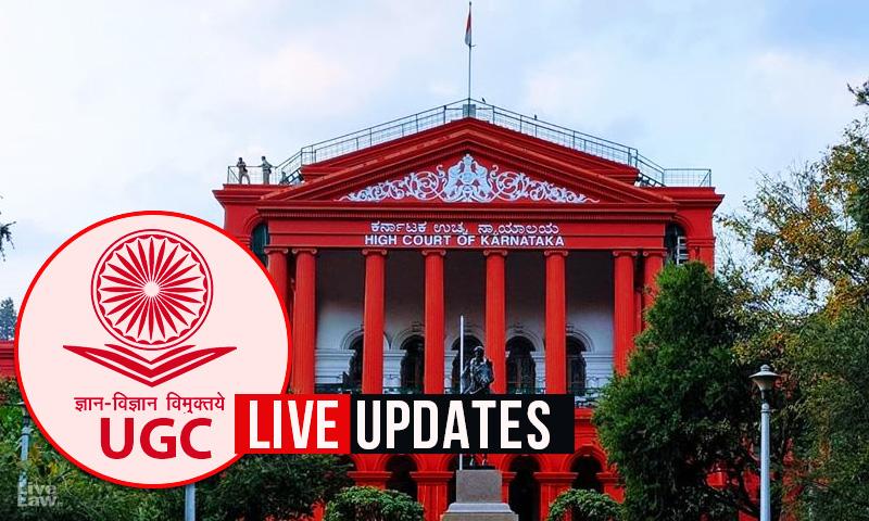 Students vs UGC : Live Updates Of Hearing In Karnataka HC