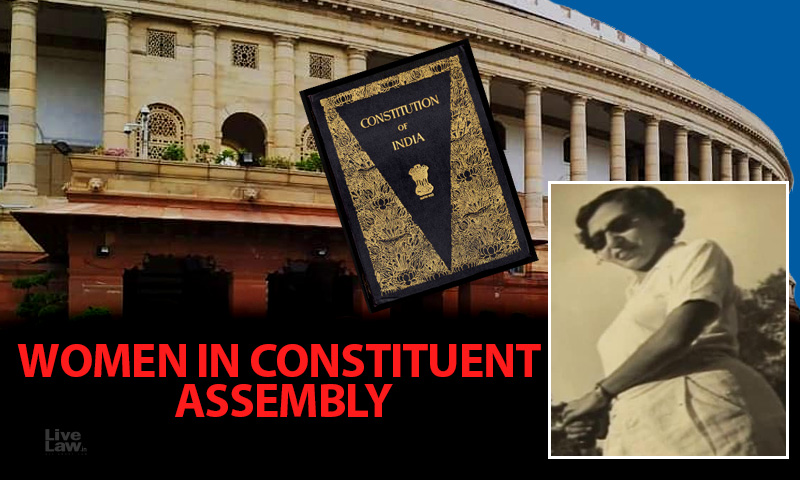 Women In Constituent Assembly : Wide Ranging Interventions of Begum Aizaz Rasul