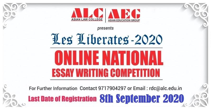 Online critical essays