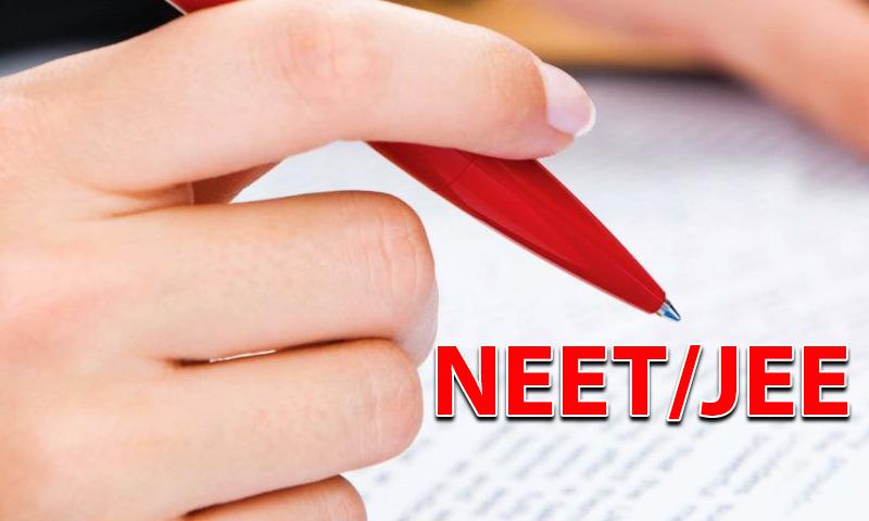 Minor JEE Aspirant Writes To CJI Seeking Postponement Of NEET 2020 /JEE (Main)