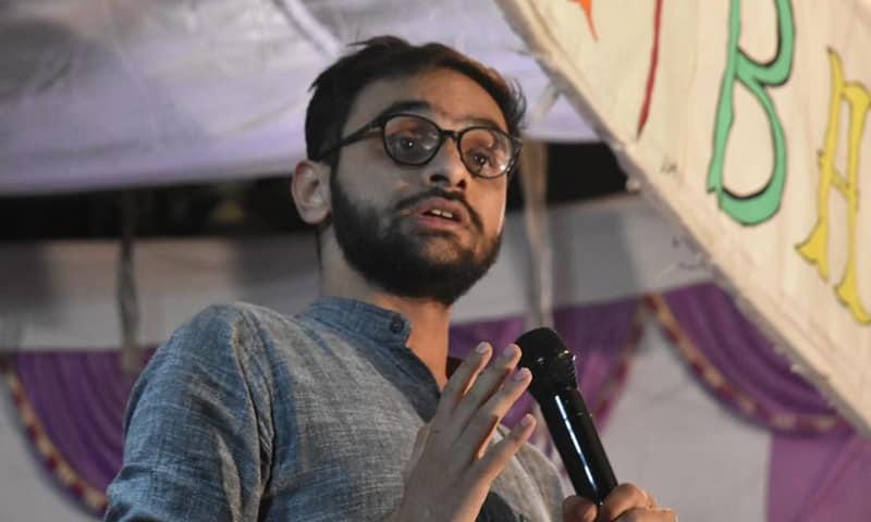 Delhi Riots: Delhi Court Extends Judicial Custody Of Umar Khalid And Sharjeel Imam Till 23rd November 2020