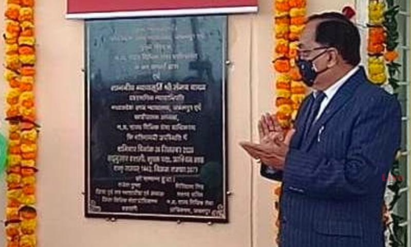 Three Mediation Centres Inaugurated In Barwani District Of Madhya Pradesh [Read Press Note]
