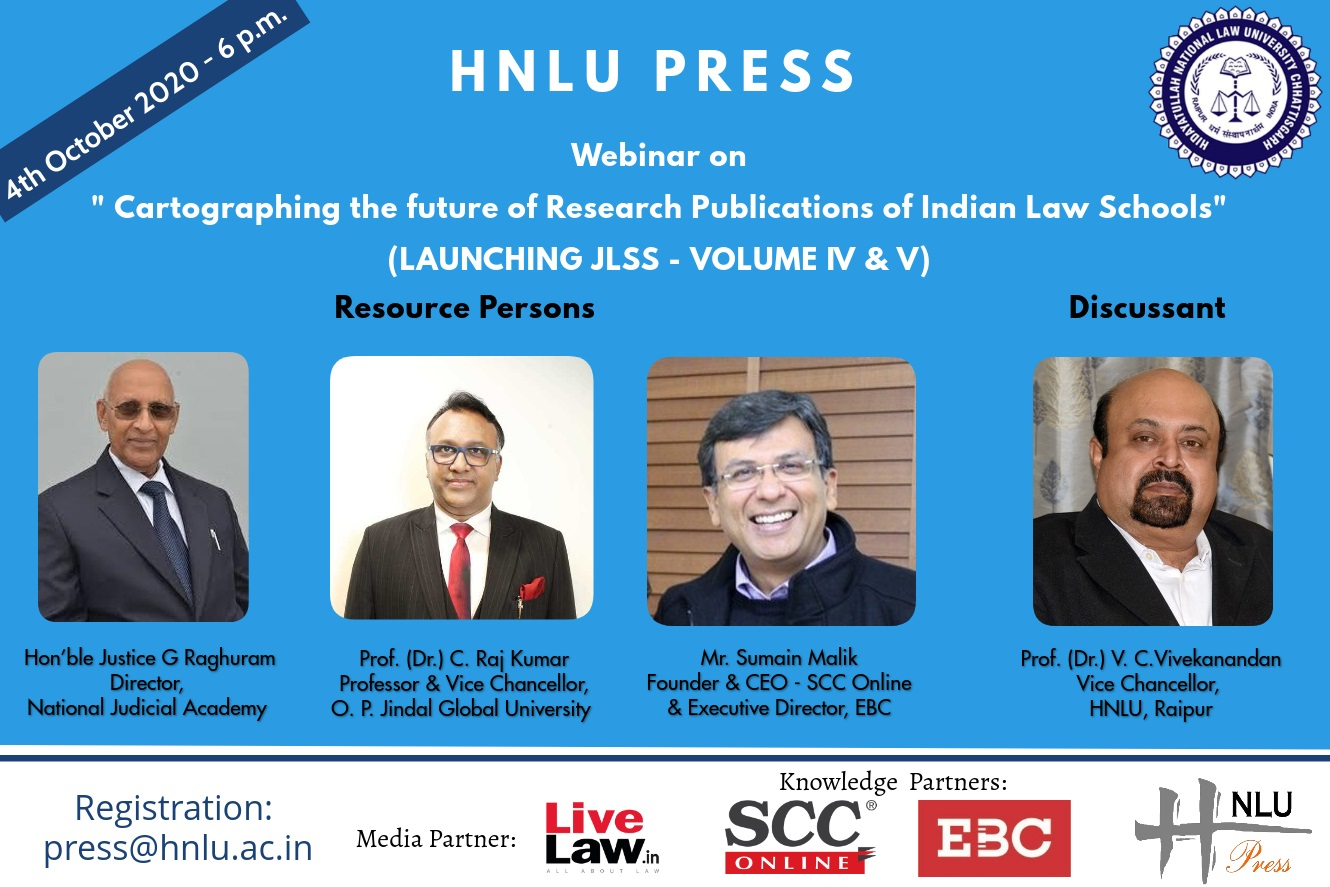 Launch Of HNLU PRESS [4th Oct]