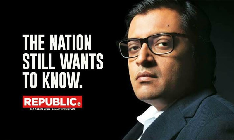 Selective Listing Of Matters: SCBA President Writes To Supreme Court Against Urgent Listing Of Arnab Goswamis Case