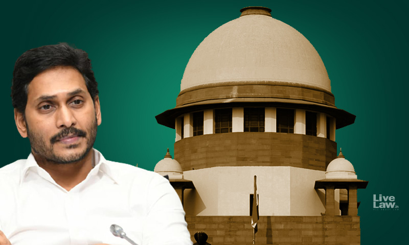 Dont Stall Probe Into Amaravati Land Scam; Agreeable To CBI Investigation Under Court-Monitoring, AP Govt Tells SC
