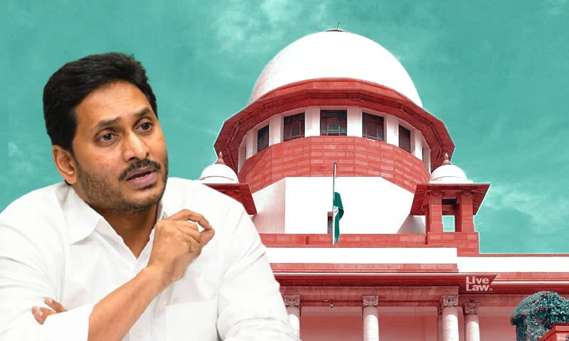 Not Maintainable: Supreme Court Dismisses PIL Seeking Removal Of Andhra Pradesh CM Jagan Mohan Reddy