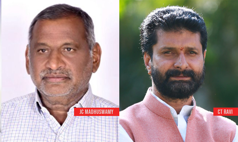 BREAKING : Karnataka High Court Stays State Government Decision To Drop 61 Criminal Cases Against Ministers, MLAs
