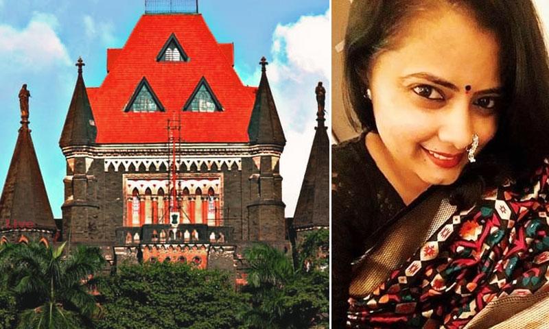 Sunaina Holey Bombay High Court case