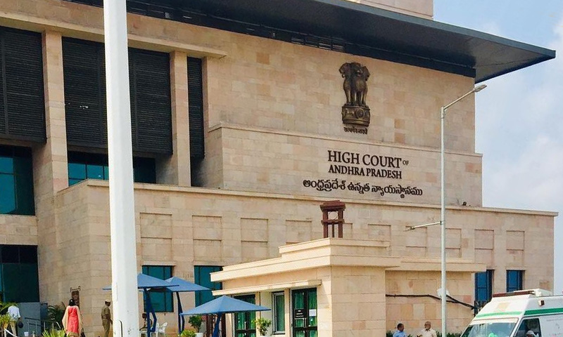 Andhra Pradesh High Court Gives Nod For Gram Panchayat Elections As Per Election Commissions Schedule